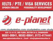 e-planet EDUCATION Logo