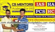 CS Mentors Academy Gallery