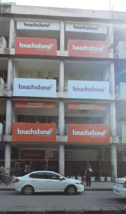 Touchstone Educationals Pvt. Ltd. Gallery