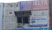 HARI AUM IELTS Logo