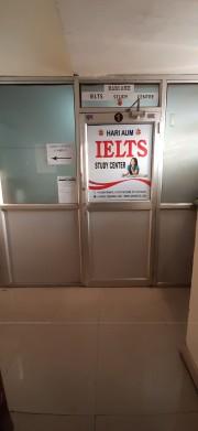 HARI AUM IELTS Gallery