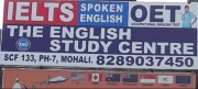 THE ENGLISH STUDY CENTRE Logo