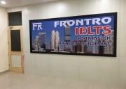 FRONTRO INSTITUTE Gallery