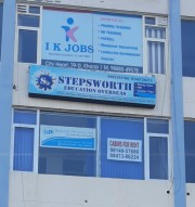STEPSWORTH Logo