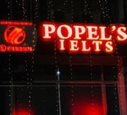Popels Ielts Academy Gallery