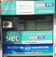 SIEC Images