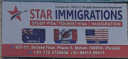 Star immigration Logo