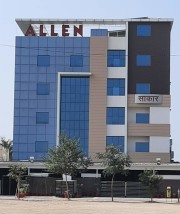 ALLEN Career Institute Gallery