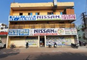 Nissansh Classes Private Limited Gallery