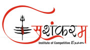 SU-SHANKRAM INSTITUTE OF COMPETITIVE EXAM Logo