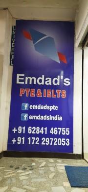 Emdad's Gallery