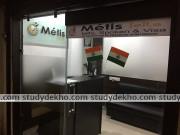 Metis IELTS Gallery