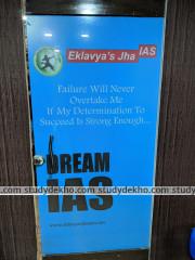 Eklavya's Jha IAS Gallery