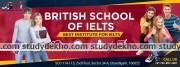 BRITISH SCHOOL OF IELTS Gallery