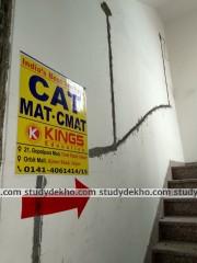 Kings Education Gallery