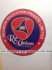 Reunion IAS Logo