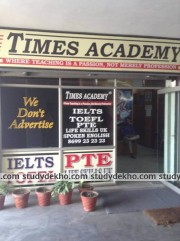 TIMES ACADEMY Gallery