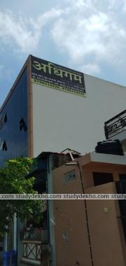Adhigam Gallery