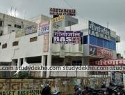 Geetanjali Academy Images
