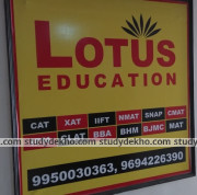 Lotus Education Images