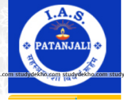 Patanjali IAS Classes Images