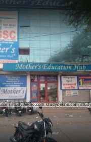 Mother's Education Hub Images