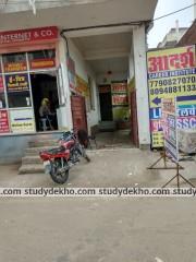 Aadarsh Career Institue Gallery