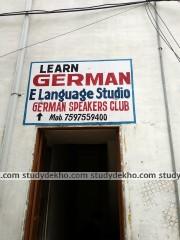 E Language Studio Gallery