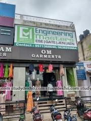 Engineering Masters Gallery
