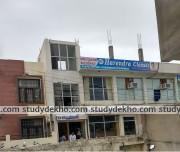 Harendra Classes Gallery