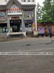 Jain Classes Gallery