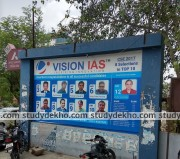 Vision IAS Images