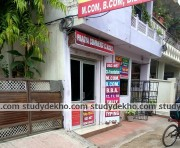 Pragya Commerce Classes Gallery