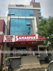 Samarpan Career Institute Gallery