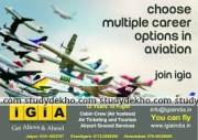Indira Gandhi Institute of Aeronautics ( IGIA ) Gallery