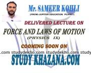 Sameer Jupiter Education Planet  Gallery