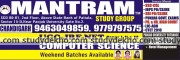 Mantram Study Group Logo