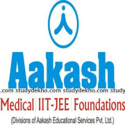 Aakash Institute (Medical Wing) Logo