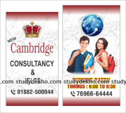 New Cambridge IELTS Institute Logo