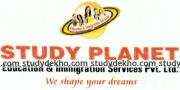 Study Planet Logo