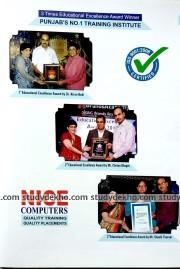 NICE COMPUTERS Logo