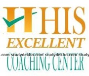 HIS Excellent School & Coaching Centre Logo