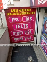 Shree Hargobind Education & Immigration Logo