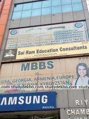 Sai Ram Education Consultants Logo