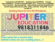 Sameer Jupiter Education Planet  Logo
