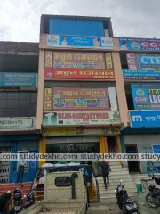 Atul Rajasthan Classes Gallery