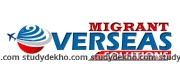 THE MIGRANT OVERSEAS SOLUTIONS Logo