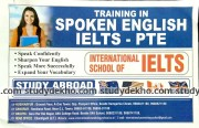 International School of IELTS Logo