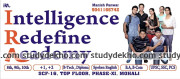 Intelligence Redefine Academy Logo