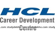 HCL Career Development Center Logo